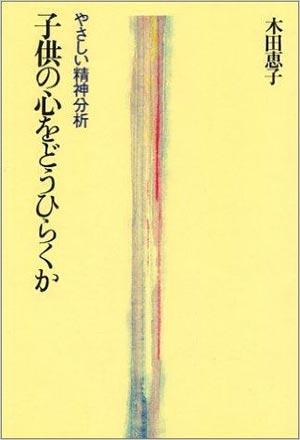 book_02a