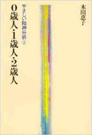 book_02b